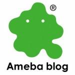 アメーバブログのアクセス数がすっごい水増しされてた件