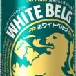 本命美味しい!!個人的第三のビール人気NO.1の姉妹品を飲む