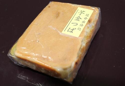 富山のお菓子:鈴木亭の芋金つば(延命水仕込)が美味すぎる