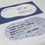 アトリエ ヒロ様 ショップカード&名刺制作
