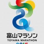 初マラソンを走るため富山ランニングクラブに入会してみた