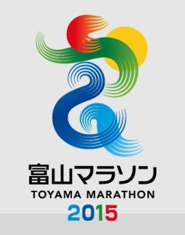 初マラソンを走るため富山ランニングクラブさんに入会してみた