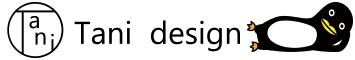 タニデザイン(富山市)がホームページ制作,ロゴ,サイト運営について考える