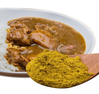 カレー好きが推奨するコスパの高いカレー粉2選