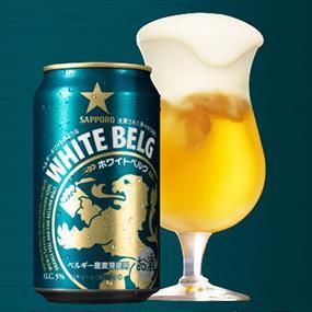 スーパーから激推し第3のビールサッポロホワイトベルグが消えた
