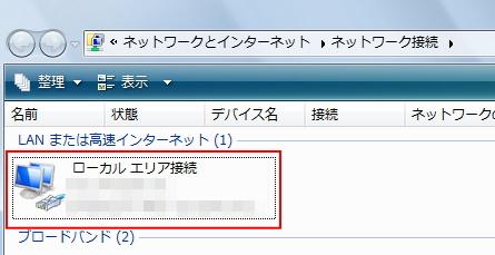 ヤフオク「このウエブページにアクセスできません」時の解決法