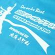 富山ランニングクラブ初参加・見学マニュアル