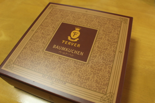 富山で本格ドイツ製法バームクーヘンならフェルヴェールは言葉で美味しい