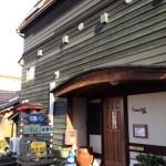富山でフランスパン(アンクル)なら石窯パン屋ボブBobさん