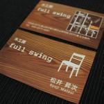 富山で手作り家具木工房ならfull swing(フルスイング)さん:ショップカード制作