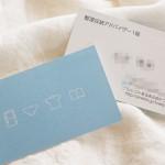 名刺・ショップカード作成のコツやチェックポイント