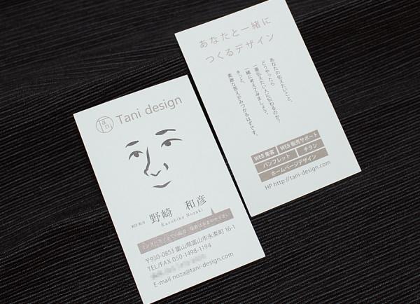 名刺・ショップカード作成のポイント