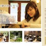 【会社案内制作】美容室Angelica(アンジェリカ)さん:富山県射水市