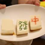【最近のいろいろ】一番鳥さん麻雀豆腐、写真展、人面ラー油、井口ホタル観賞