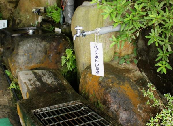 個人的富山名水大賞:城山の湧水(上市町)ペットボトル蛇口