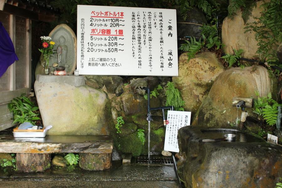 個人的富山名水大賞:城山の湧水(上市町)蛇口