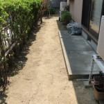 富山で草むしり・雑草抜き取りなら茂屋(草刈りはしません)