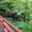 那谷寺(石川県小松市) 楓月橋
