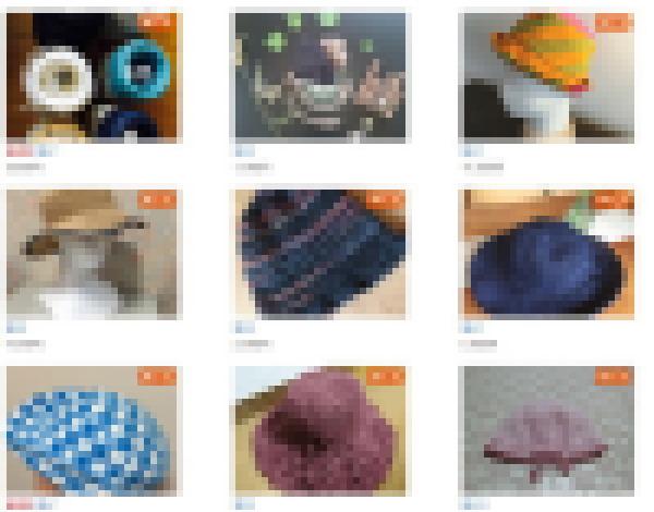 minne(ミンネ)でminne検索結果画面:帽子が売れない簡単な理由
