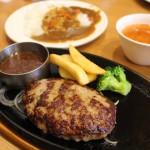 富山ランチ:超絶安価のハンバーグビッグボーイはカレー食べ放題