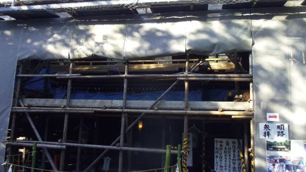 宇治上神社改修工事中:京都世界遺産