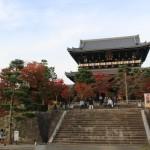 【隠れた名所】京都の穴場観光ならくろ谷・金戒光明寺がおすすめ!