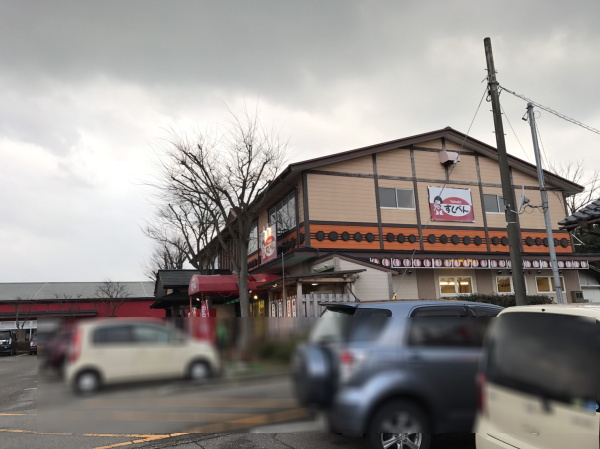 駐車場:石川屈指のパワースポット!気多大社