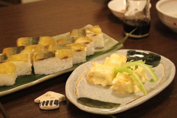 押し寿司:もてなし蔵和onさんで割烹料理を楽しむ:富山居酒屋