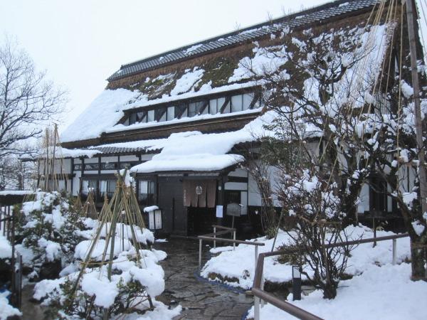 外観:富山会席:合掌造り五万石千里山荘さんで春コースを堪能