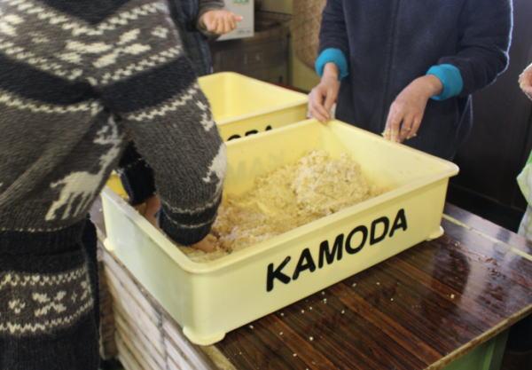 大豆とこうじまぜ:南砺市みのふぁーむさんで有機無農薬大豆で味噌作りを体験!
