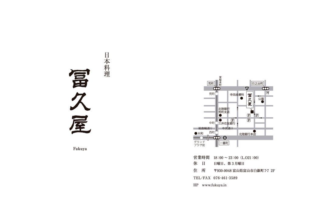 thumbnail of 表紙_ol (1)