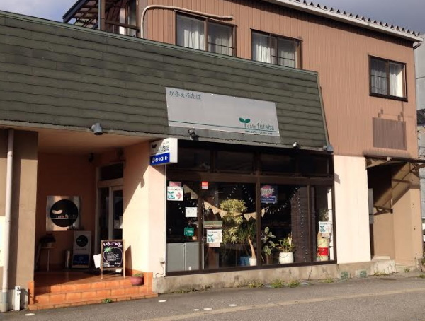 外観:富山カフェ:かふぇふたばで春いちごパフェ(高岡市佐野)
