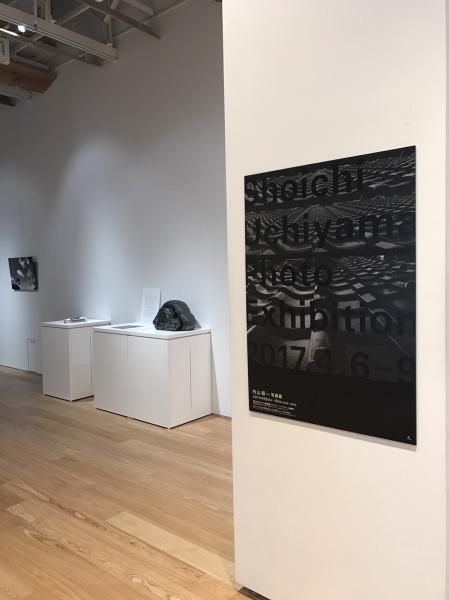 よし、メーカーになろう(妄想) マリメッコ展・藤城清治展・Uchiyama写真展鑑賞