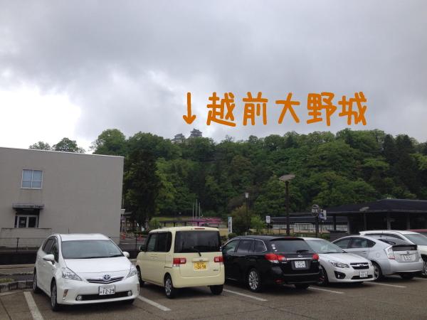 外観:福井観光:片道20分で程良いハイキングするなら越前大野城