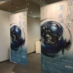 ヘリオス美術展 富山のガラス美の競演に行ってきた:ポスター・パンフ制作
