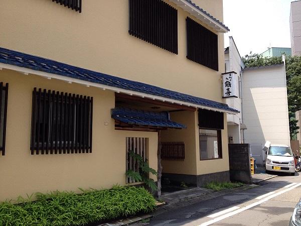 つるき外観:富山で天ざるうどんなら鶴喜さんがおすすめ!(富山駅前徒歩7分)
