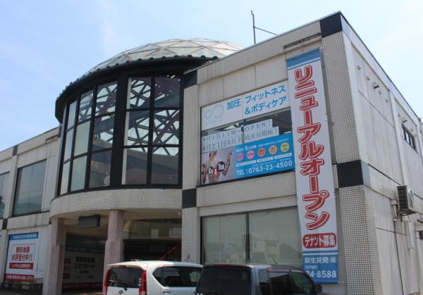 外観:加圧フィットネス&ボディケアMegrus(富山県砺波)さんで体験入会!