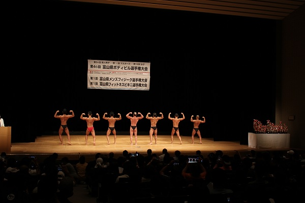 ボディビル風景:掛け声が秀逸!富山県ボディビル選手権が面白かった