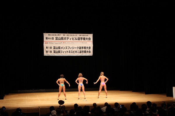 レディースの部:掛け声が秀逸!富山県ボディビル選手権が面白かった
