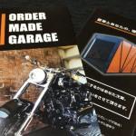 バイクのオーダーメイドガレージならハーレーダビッドソン富山店さんへ!