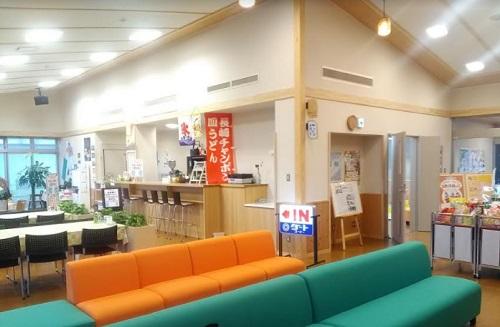 食事処:温泉コンサルしたい!砺波市ゆずの郷やまぶきで日帰り入浴