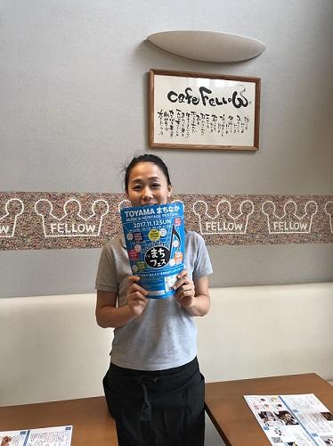 スタッフさん 富山ランチ:カフェフェローさんで健康ランチ
