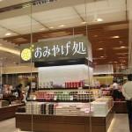 パッケージデザインはお任せ下さい!担当お弁当を視察しに金沢駅へ