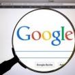 Googleセミナー