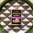ベビーチーズプレミアムのコスパがスゴい
