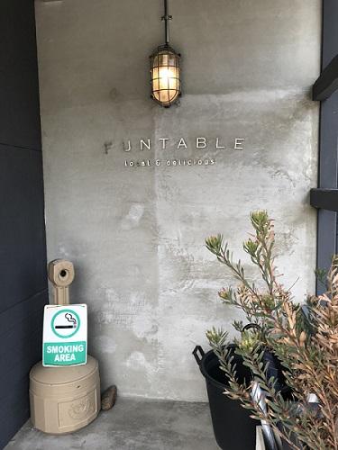 入り口 金沢のオシャレで美味しい野菜料理店ならFUNTABLE(旧キングストングリル)さん