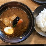 富山カレー日記「スープカレー笑くぼ」さんで人生初スープカレー