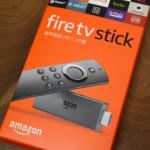 コレなんちゅー便利なんですか!Amazon Fire TV Stick