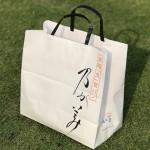 毎日行列!奥田にある高級生食パン店「乃が美」でブルジョア系食パン購入