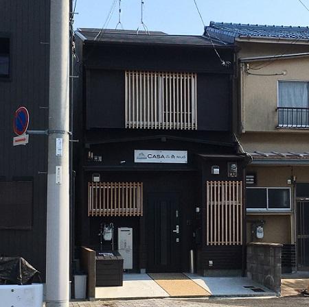 外観 CASA二条:京都に家族連れで行くならホテルより1棟貸家が便利